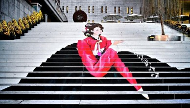 Уникални стълбища по света са обект на улично изкуство